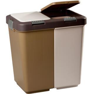 Kosz na śmieci 2-częściowy