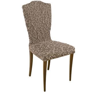 Bi-elastyczne pokrowce 3D ARABESCO brąz krzesła z oparciem 2 szt. 45 x 45 x 50 cm