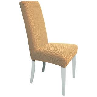 Elastyczne pokrowce CARLA złote, krzesła z oparciem 2 szt. 40 x 40 x 60 cm