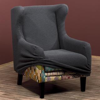 Elastyczne pokrowce Carla szare, fotel uszak (sz. 60 - 100 cm)