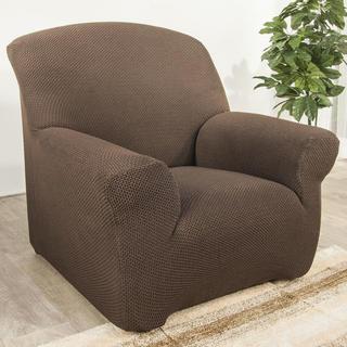 Elastyczne pokrowce Carla brąz, fotel (sz. 70 - 110 cm)