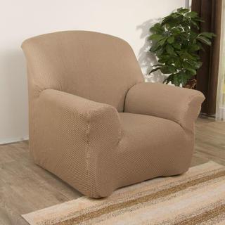 Elastyczne pokrowce CARLA orzeszkowe, fotel (sz. 70 - 110 cm)