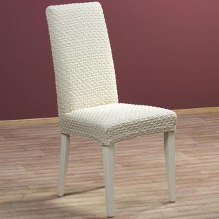 Elastyczne pokrowce Rebeca śmietankowe krzesła z oparciem 2 szt. 40 x 40 x 60 cm