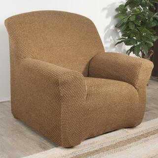 Luksusowe elastyczne pokrowce Zafiro brąz tytoniowy fotel (sz. 70 - 110 cm)