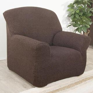 Luksusowe elastyczne pokrowce ZAFIRO czekoladowy brąz fotel (sz. 70 - 110 cm)