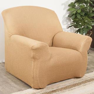 Elastyczne pokrowce CARLA złote, fotel (sz. 70 - 110 cm)