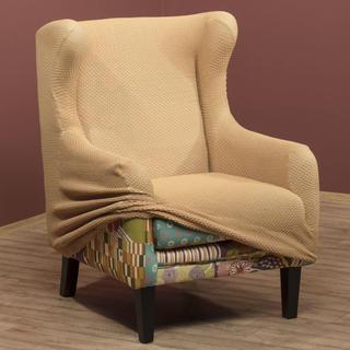Elastyczne pokrowce CARLA złote, fotel uszak (sz. 60 - 100 cm)