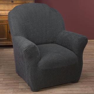 Super streczowe pokrowce GLAMOUR szare, fotel (sz. 70 - 110 cm)