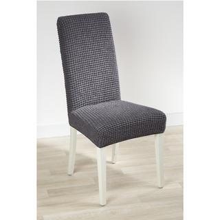 Super streczowe pokrowce GLAMOUR szare, krzesła z oparciem 2 szt. 40 x 40 x 60 cm