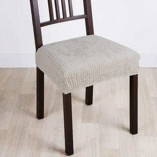 Super streczowe pokrowce GLAMOUR śmietankowe, krzesła 2 szt. 40 x 40 cm