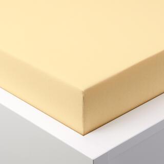 Prześcieradło Jersey z gumką EXCLUSIVE jasnożółte