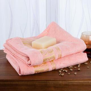 Zestaw ręczników bambusowych ze złotą bordiurą ŁOSOSIOWE 2 szt. 50 x 100 cm