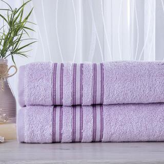 Zestaw 2 ręczników frotte FIRUZE jasny fiolet 50 x 100 cm