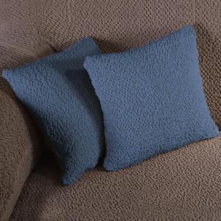 Bi-elastyczne pokrowce BUKLÉ denimowy poszewki na poduszkę 2 szt. (40 x 40 cm)