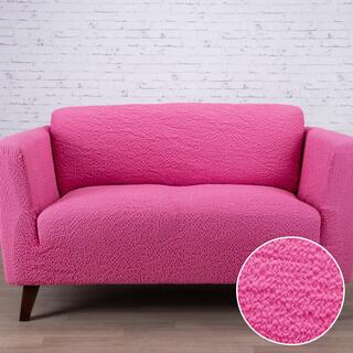 Bi-elastyczne pokrowce BUKLÉ różowy