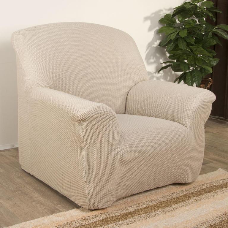 Wspaniały Elastyczne pokrowce CARLA śmietankowe fotel (sz. 70 - 110 cm) - deDoma LO03
